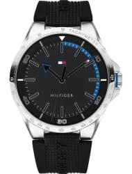 Наручные часы Tommy Hilfiger 1791528