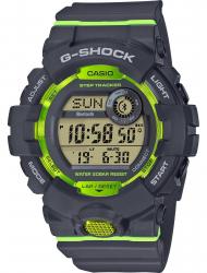 Наручные часы Casio GBD-800-8ER