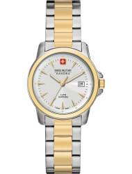 Наручные часы Swiss Military Hanowa 06-7044.1.55.001