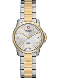 Наручные часы Swiss Military Hanowa 06-7141.2.55.001