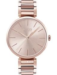 Наручные часы Hugo Boss 1502418