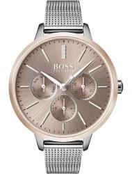 Наручные часы Hugo Boss 1502423
