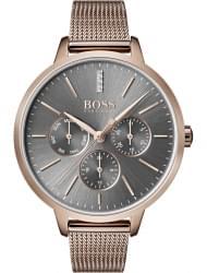Наручные часы Hugo Boss 1502424
