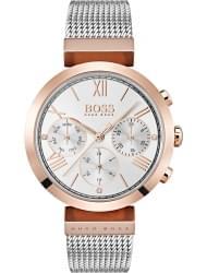 Наручные часы Hugo Boss 1502427