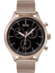 Наручные часы Hugo Boss 1513548