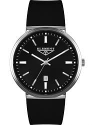 Наручные часы 33 ELEMENT 331808