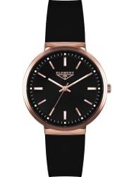 Наручные часы 33 ELEMENT 331807