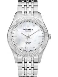 Наручные часы Rodania 25145.40