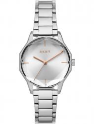 Наручные часы DKNY NY2793