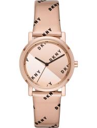 Наручные часы DKNY NY2804