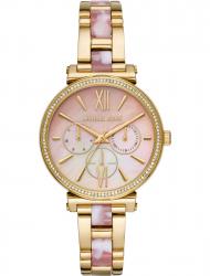 Наручные часы Michael Kors MK4344