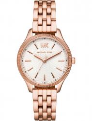 Наручные часы Michael Kors MK6641