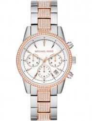 Наручные часы Michael Kors MK6651