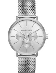 Наручные часы Michael Kors MK8677