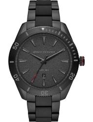 Наручные часы Armani Exchange AX1826