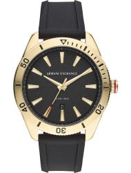 Наручные часы Armani Exchange AX1828