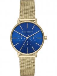 Наручные часы Armani Exchange AX5554