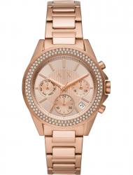 Наручные часы Armani Exchange AX5652