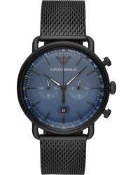 Наручные часы Emporio Armani AR11201