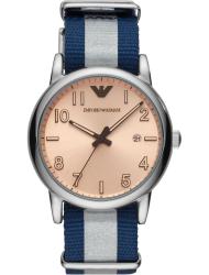 Наручные часы Emporio Armani AR11212