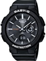 Наручные часы Casio BGA-255-1AER