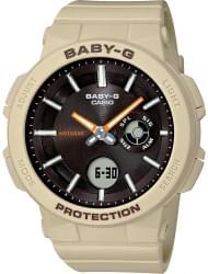 Наручные часы Casio BGA-255-5AER