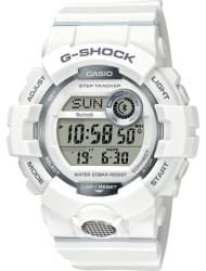 Наручные часы Casio GBD-800-7ER