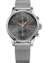 Наручные часы Hugo Boss 1513440