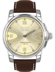 Наручные часы Нестеров H0984B02-15F