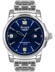 Наручные часы Нестеров H0984B02-75B
