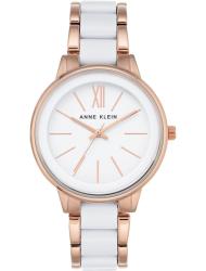 Наручные часы Anne Klein 1412WTRG