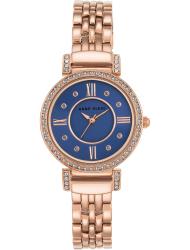 Наручные часы Anne Klein 2928NVRG