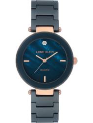 Наручные часы Anne Klein 1018RGNV