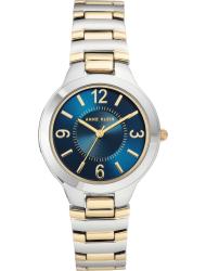 Наручные часы Anne Klein 1451NVTT