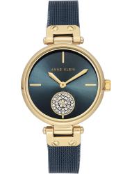 Наручные часы Anne Klein 3001GPBL