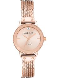 Наручные часы Anne Klein 3220RGRG