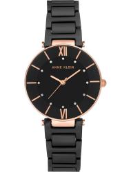 Наручные часы Anne Klein 3266BKRG