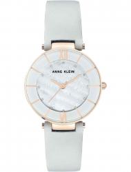 Наручные часы Anne Klein 3272RGLG