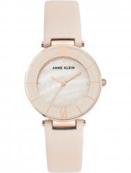 Наручные часы Anne Klein 3272RGLP