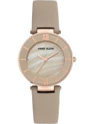 Наручные часы Anne Klein 3272RGTP