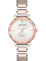 Наручные часы Anne Klein 3279SVRT