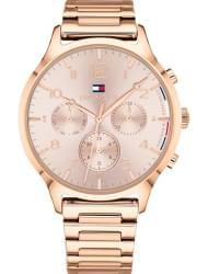 Наручные часы Tommy Hilfiger 1781873