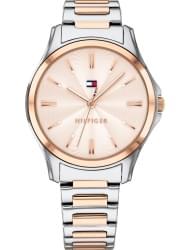 Наручные часы Tommy Hilfiger 1781952