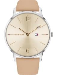 Наручные часы Tommy Hilfiger 1781974
