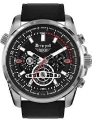 Наручные часы Нестеров H2491A02-132E