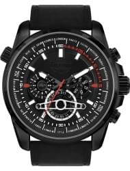 Наручные часы Нестеров H2491A32-132E