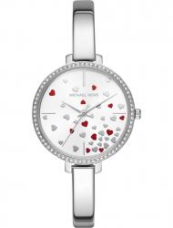 Наручные часы Michael Kors MK3976