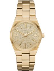 Наручные часы Michael Kors MK6623