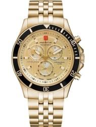 Наручные часы Swiss Military Hanowa 06-5183.7.02.002