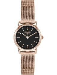 Наручные часы 33 ELEMENT 331809R